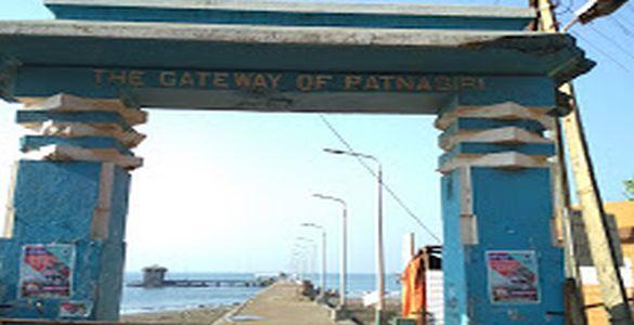 Gateway of Ratnagiri