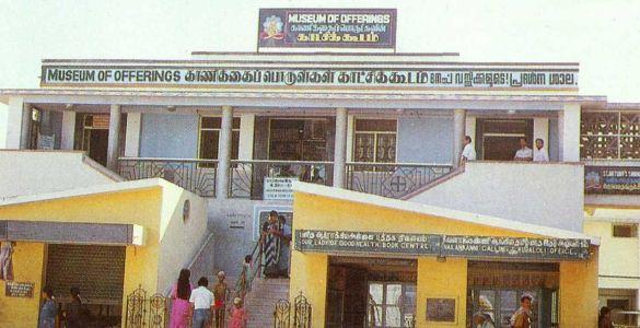 Shrine Museum - Velankanni