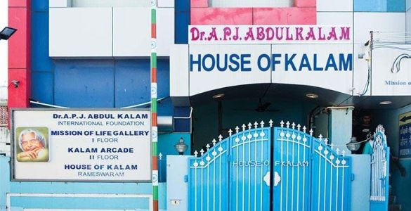 House of Kalam - Rameswaram