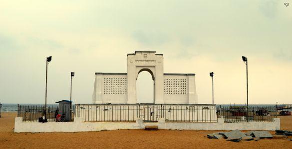 Karl Schmidt Memorial
