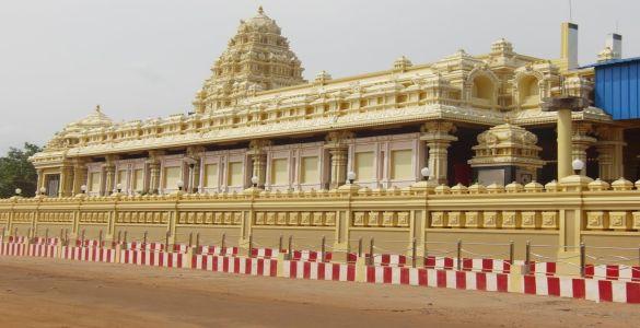 Vanathirupathi